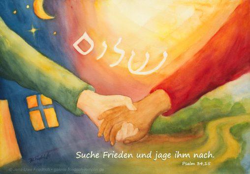 Bild zur Jahreslosung 2019 Jens-Uwe Friedrich Aquarell farbenfroh Postkarte Kunstdruck
